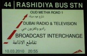 Dubai in-bus info